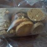 アヤベ洋菓子 - クッキー詰め放題 200円