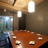 甚兵衛 - 内観写真:8~13名様までの人気の個室4です。