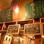 キャラヴァンサライ包 - 店内メニュー