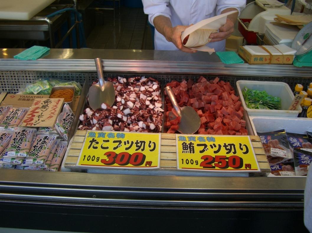 魚寅 錦糸町店