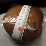 元町 香炉庵 - 【再訪2】季節限定 抹茶どらやき