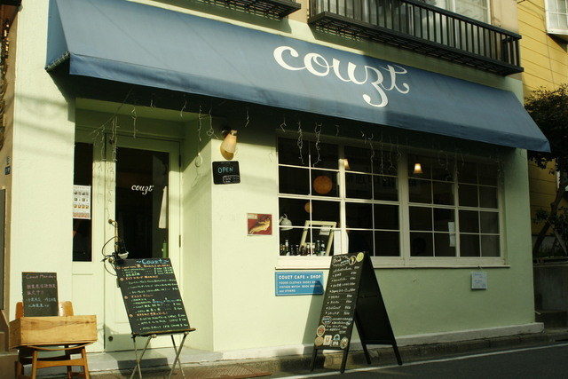 COUZT CAFE+SHOP