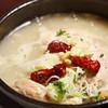 松の実 - 料理写真:
