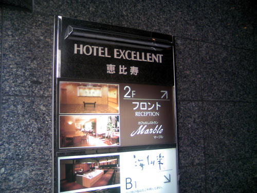 カフェ&レストラン マーブル