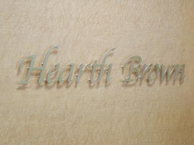 ハースブラウン くまなん店