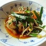トゥーランドット - 唐辛子鍋の中身。白身魚と野菜