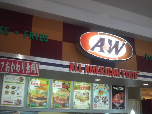 A&W イオン南風原店