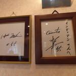 インディアン - 松井のサイン食べに訪れたかは不明!
