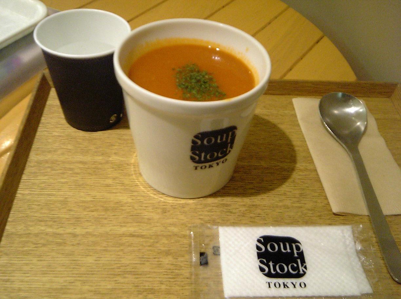 スープストックトーキョー セントラルタワーズ店