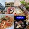 ロブロイ - 料理写真:【函南町】 ROBROY(ロブロイ)2012-09-26再訪時