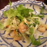 アジアンキッチン サワディー - サラダ