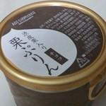 恵那川上屋  - 2012.09 渋皮栗入り栗プリン(チョコ)