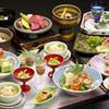 玉之湯 - 料理写真:基本会席料理コース