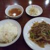 中国料理 鳳蘭 - 料理写真:牛肉と玉ねぎ炒め定食