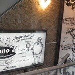 オステリア ボッカーノ - 201209 Osteria Boccano くるりとB1へ.jpg