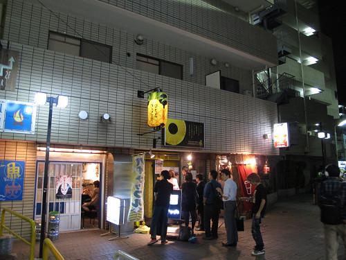 https://tabelog.ssl.k-img.com/restaurant/images/Rvw/15045/15045185.jpg