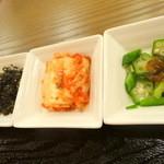 アリラン - 3種の前菜