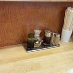 大沢食堂 - 卓上備品