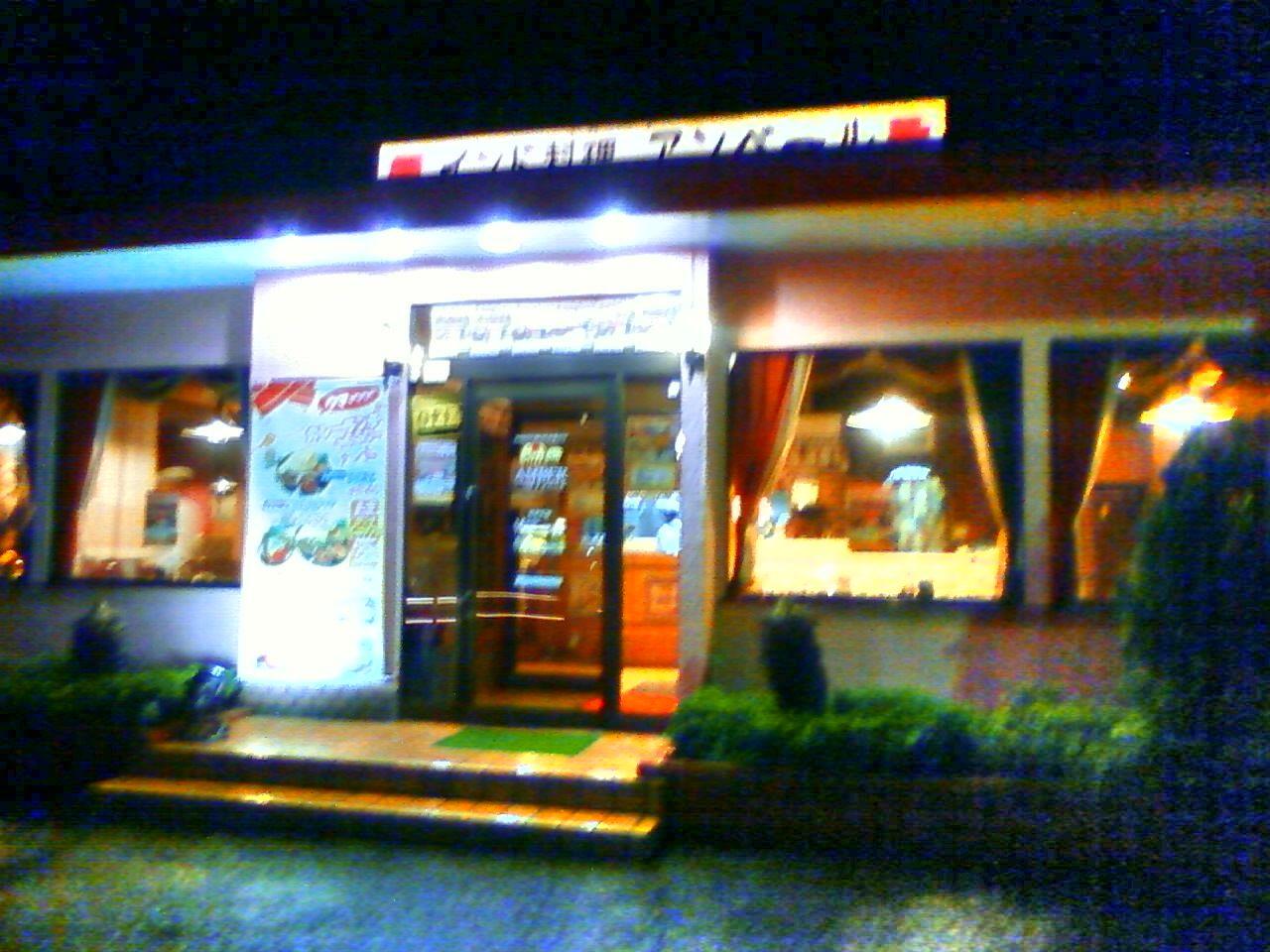アンベール 本庄店