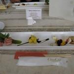 ココ ファームカフェ - 前菜