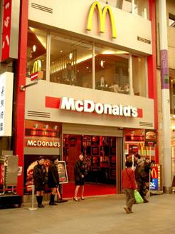 マクドナルド 広島本通店