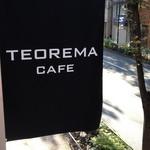 テオレマカフェ -
