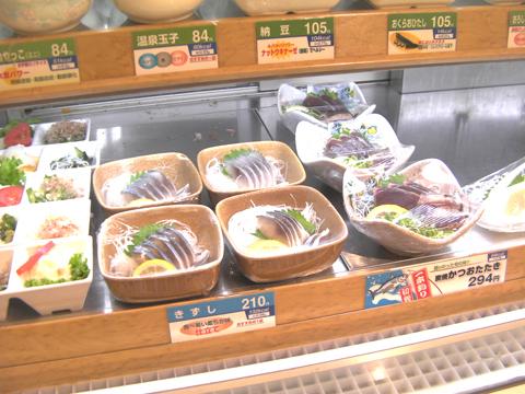 ザ・めしや 姫路砥堀店