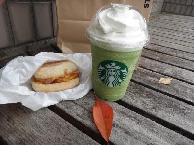 スターバックス・コーヒー 天王洲店