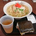 沖縄宝島 にらい  - Bセット@2012年