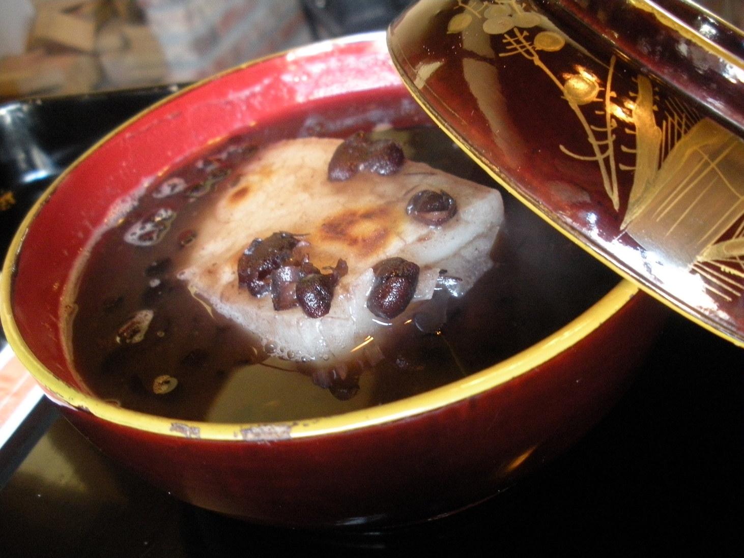 昭和の茶処 葦笛洞