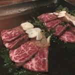 びあ蔵 - 牛肉のたたき