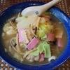 陽気楼 - 料理写真: