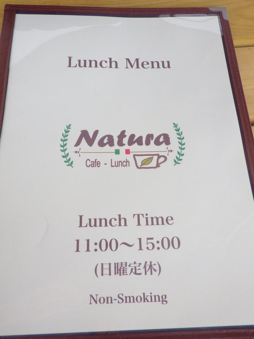 カフェ ナトゥーラ