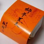 御菓子所 平安堂 梅坪 - ミニ柿羊羹