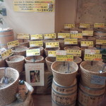 焙煎コーヒー豆ベースキャンプ - 約20種類の中から好きなものを選びました
