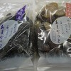 井上甘納豆製菓 さとこの店 - 料理写真:2袋購入しました。
