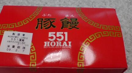 551�H�� �Ȃ�E�H�[�N�X