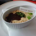 サンマルク - 黒ゴマブラマンジェに黒蜜がかかったデザート