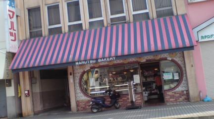マルツベーカリー 本店