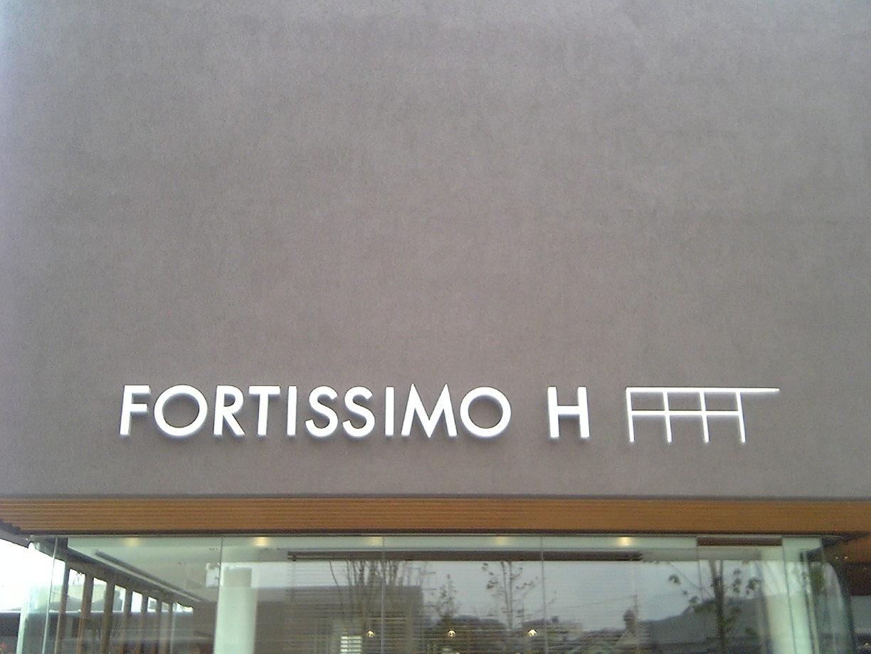 フォルテシモ アッシュ