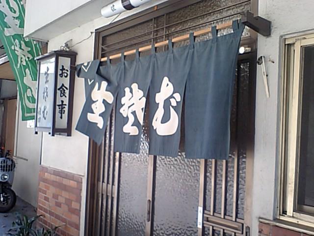 佐田そば店