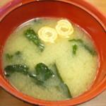 牛鉄 - 味噌汁