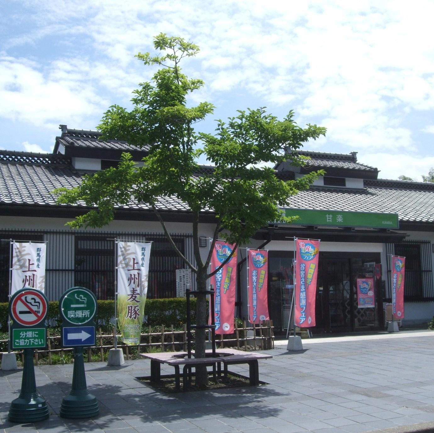 甘楽パーキングエリア(下り線)特設売店