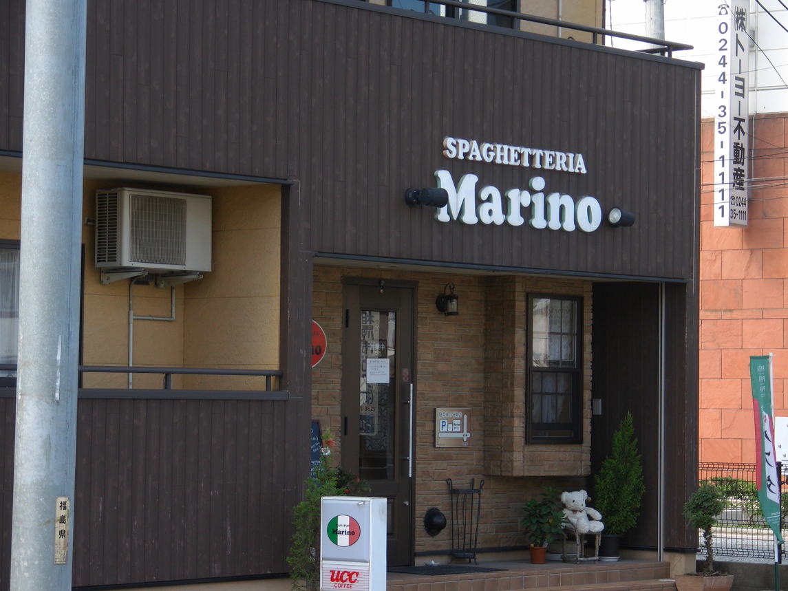 スパゲッテリア・マリーノ