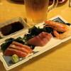 しげきん - 料理写真:おまかせ刺身三点盛(320円)