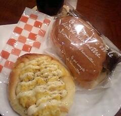 パン・ナガタ アクロス店