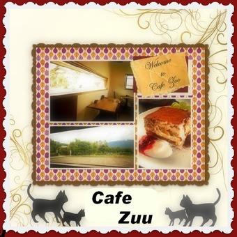 Cafe Zuu