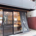 15241366 - 食パン1斤200円のみ販売で売切れ後閉店の美味しいお店☆⌒(*'艸^*)