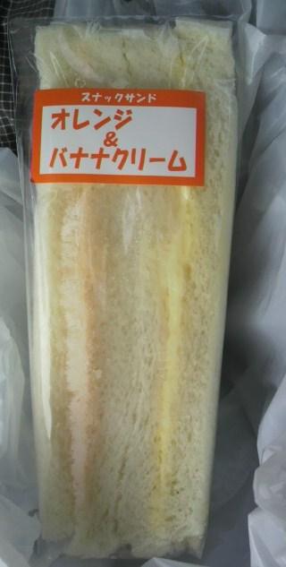 キムラヤのパン 里庄駅前店