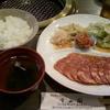 千山閣 - 料理写真:おすすめランチ